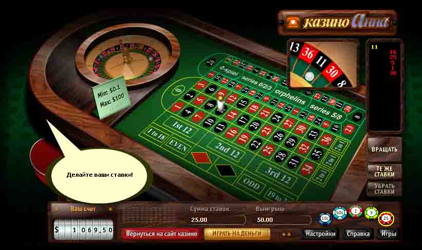 kazino-s-nebolshimi-stavkami